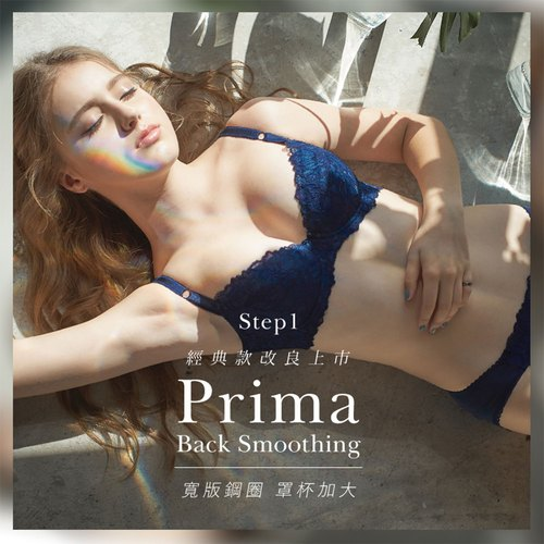 Bradelis Prima Back Smoothing Bra